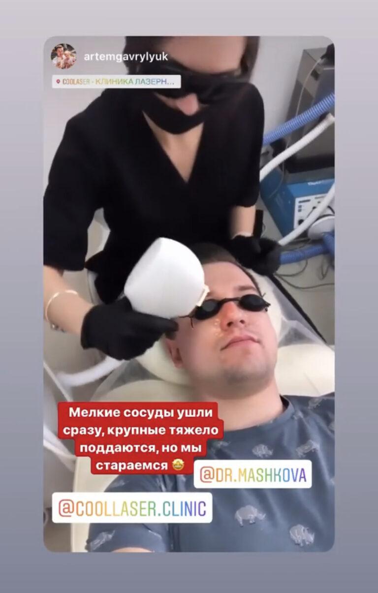 Отзыв о LaZer-Med Киев